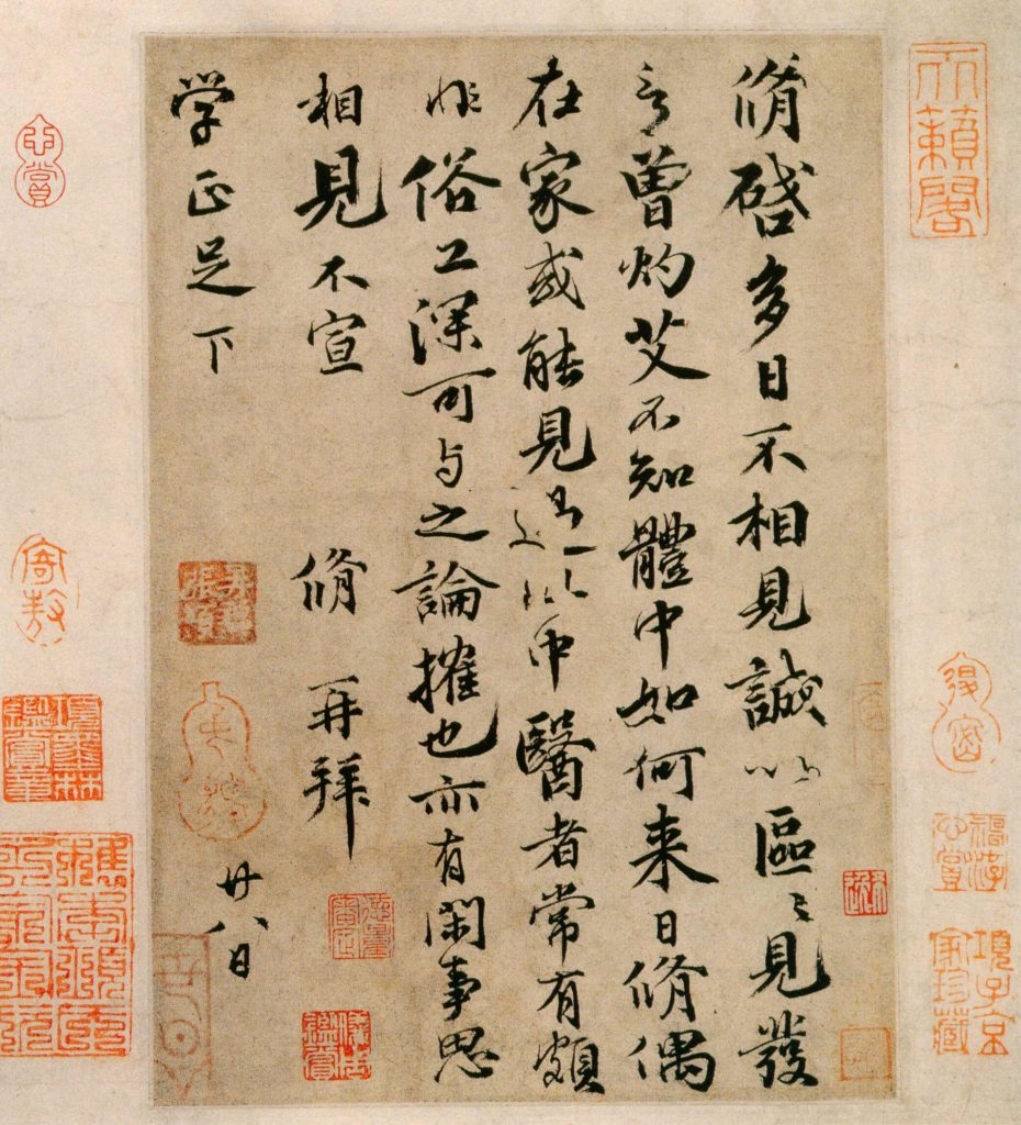 actu-nov17-pouvoir-lettre-politique-Lettre-par-Ouyang-Xiu